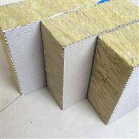 温州砂浆岩棉复合板、外墙岩棉防火保温板