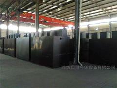 浙江地埋式一体化污水处理设备厂家