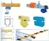DHG-4-25/120管式滑触线