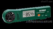 美國艾世科EXTECH熱指數風速測量儀