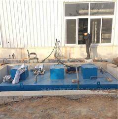 湖南一体化污水处理设备优质生产厂家