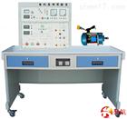 KH-XJD06电机原理实验装置