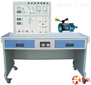 电机原理实验装置