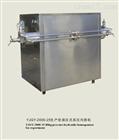 液压式高压均质机