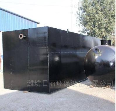 广东地埋式一体化污水处理设备优质厂家