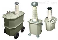 YDJ系列油浸式 试验变压器
