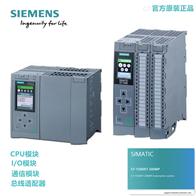 西门子PLC模块CPU224XPCN模块控制器