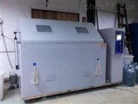 KD系列科迪生产GBT2423.18复合式盐雾试验机