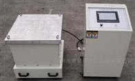 LSK-ZD-6垂直水平电磁振动试验台