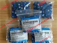 安捷倫9mm螺紋口樣品瓶用瓶蓋5182-0717