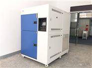 冷热冲击试验箱/机,杭州厂家供应
