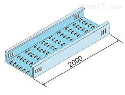 XQJ-L型铝合金电缆桥架