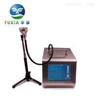 Y09-5100激光塵埃粒子計數器100L/min