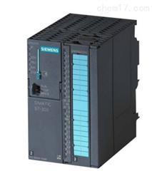 西门子接口PLC300