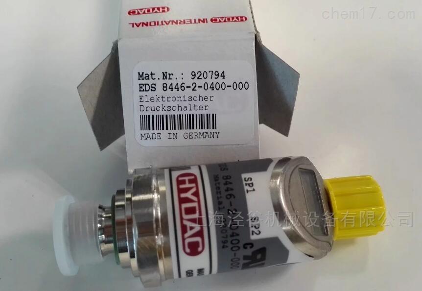 特價出售德國賀德克HYDAC壓力傳感器