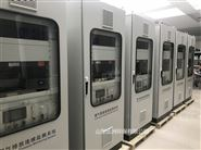 兰炭炭化炉烟气在线监测系统包安装调试