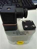 EF0.1ARO14VPNP德国VSE铝制流量计
