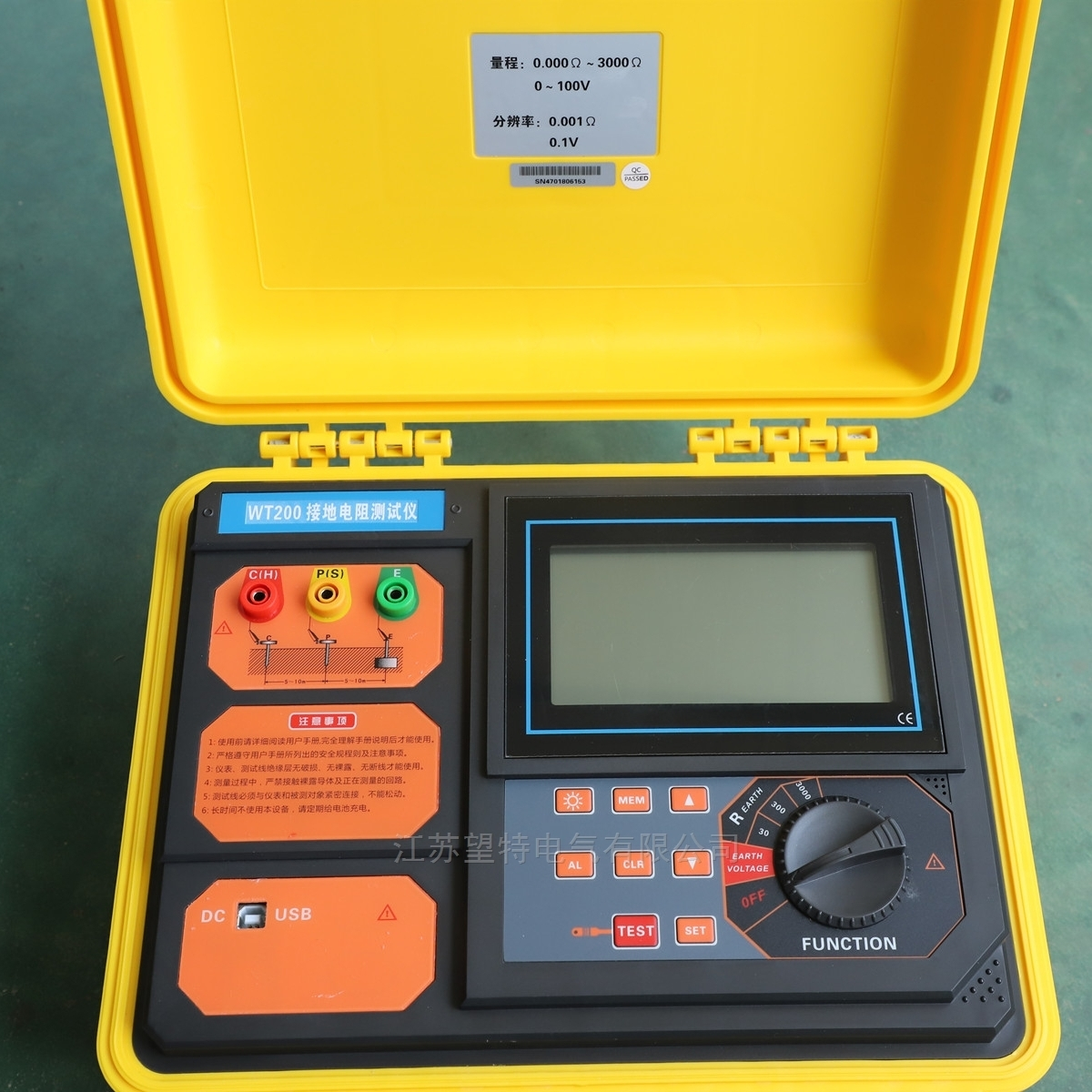 五级承试设备-接地电阻测试仪10A