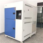 冷热冲击试验箱,杭州厂家供应