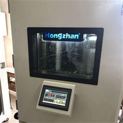 TC西安高低温(湿热)试验箱(电池试验规格)