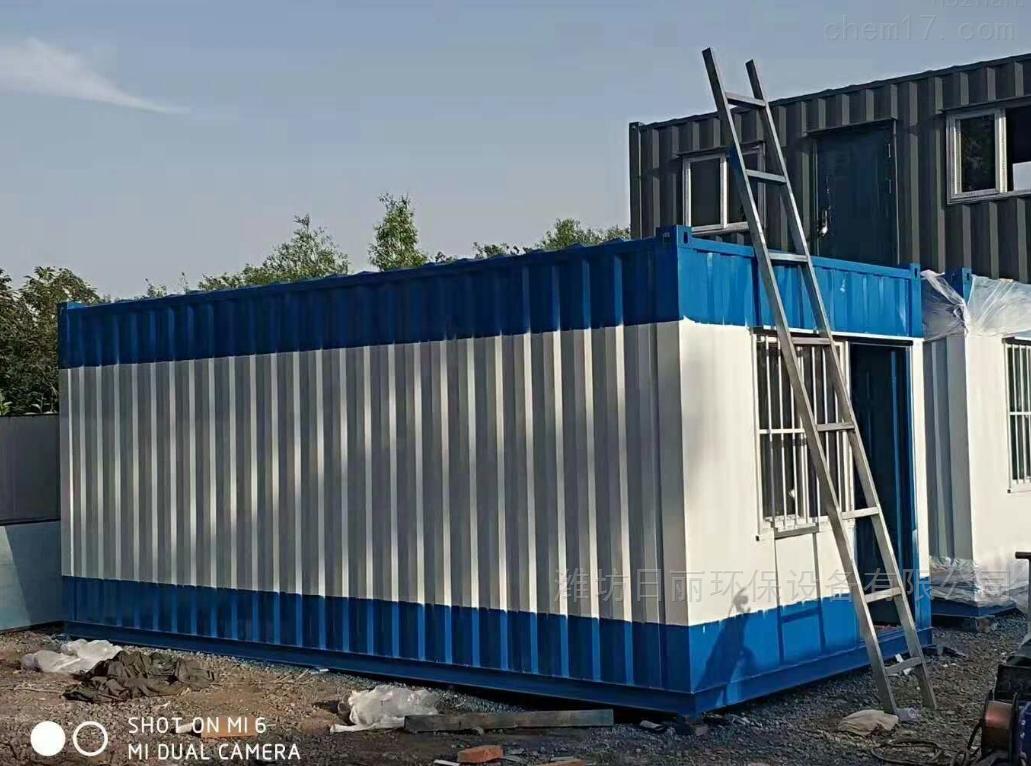 陕西柠檬酸污水处理设备优质生产厂家