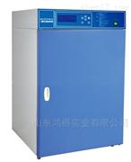 二氧化碳细胞培养箱 HH.CP-01(160L)