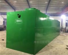 广东造纸厂污水站设备厂家