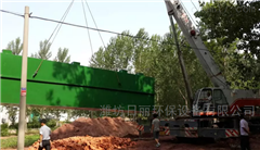 云南柠檬酸污水处理设备优质生产厂家