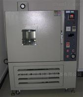LSK-LH-2自然换气老化试验箱