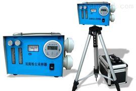 ZRX-10863双路粉尘采样器