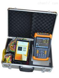 三相电能表现场校验仪WiFi版FDN-3W