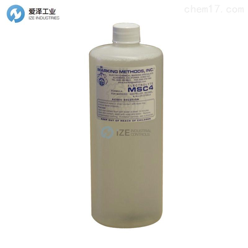 MARKING METHODS电解质MSC4