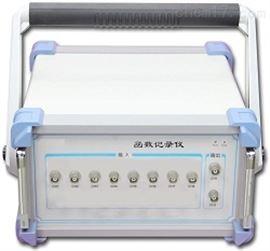ZRX-29645数据采集函数记录仪