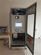 机箱喷漆voc在线监测设备包调试