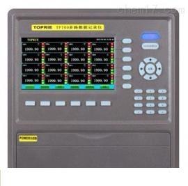 ZRX-22267多通道温度记录仪