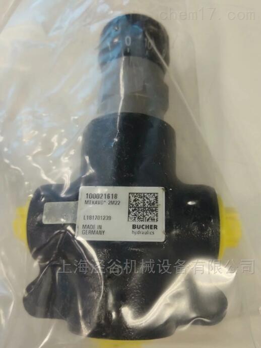供应原装瑞士布赫BUCHER齿轮泵100021618