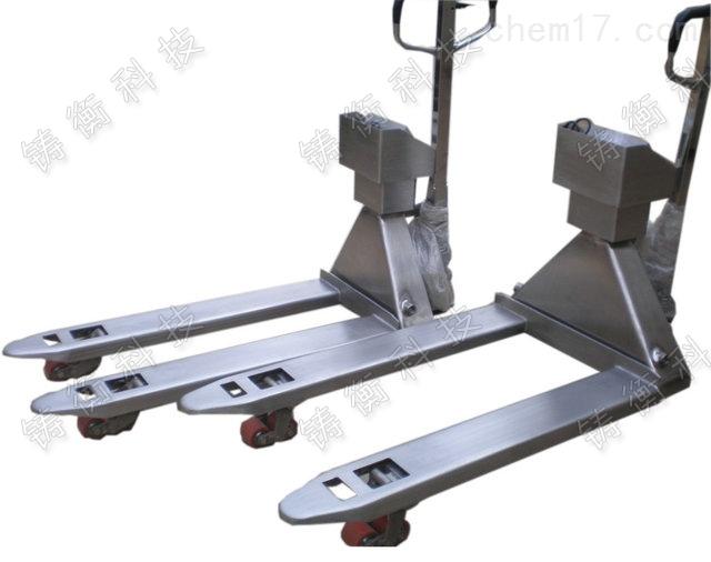 2吨不锈钢搬运叉车电子秤