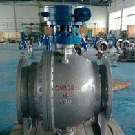 MQ47H喷煤粉、卸灰固定球阀