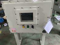 定做鋼板焊接防雨防爆箱IP65*尺寸自定