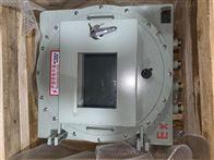 BXKBXD隔爆型防爆外壳电控箱双门复合结构
