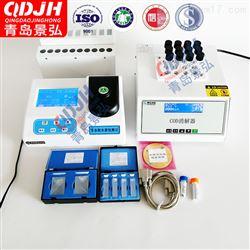 JH-TD300多参数水质速测仪COD氨氮检测仪