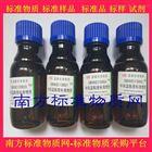 GBW(E)130611中高温黏度标准物质运动黏度液和动力粘度油
