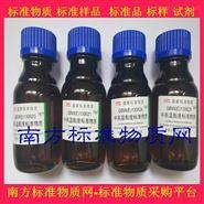 中高温黏度标准物质运动黏度液和动力粘度油