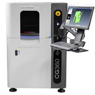 激光3D扫描仪 GyberGage360