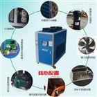 CBE-14ALC三辊研磨机温度降温冷却装置