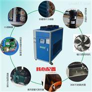 工业冷水机(循环水降温系统)