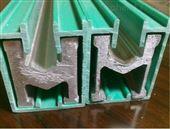 厂家直销DHH单极滑触线安装维修