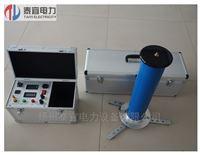 电力四级承装修试直流高压发生器