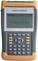 三相电压电流不平衡度测试仪FBH-C