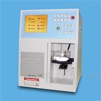 HD-ZWJ-20B智能微粒分析仪HD-ZWJ-20B